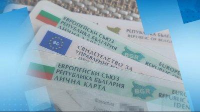 Сигнали за гласуване с чужди лични карти в Самоков и Симитли