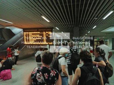 Закъснения на влакове и липса на информация на Централна гара в София