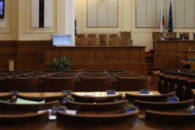 БНТ със специално студио за първото заседание на 46-ия парламент