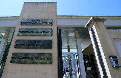 Предават бившия екоминистър Нено Димов на съд за корупция заради умишлена безстопанственост