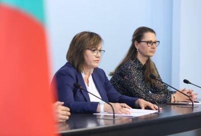 """Пленум на БСП за съставяне на кабинет и протести на """"Позитано 20"""" (Обзор)"""