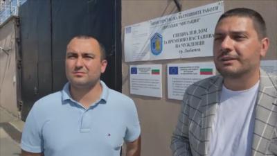 Депутати от ГЕРБ-СДС искат изслушване на Бойко Рашков заради мигрантския натиск