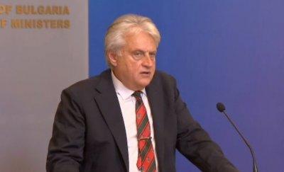 ГЕРБ вика Рашков в парламента заради твърденията му за незаконни подслушвания