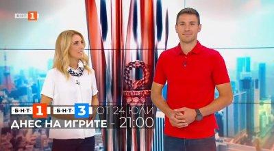 "Ден 2: ""Днес на Игрите"" (24.07.2021)"