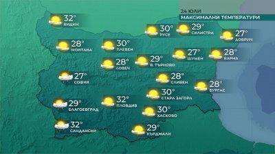Слънчево време ни очаква до края на деня