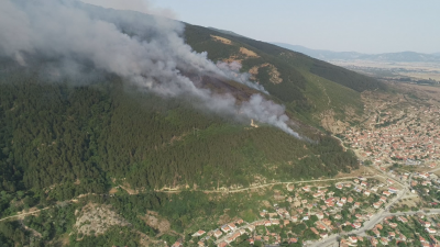 Горският пожар в Твърдица е локализиран и под контрол
