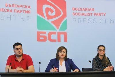 Националният съвет на БСП: Ще положим усилия за съставяне на правителство
