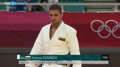 Ден 5: Джудо (до 81 кг) с участието на Ивайло Иванов