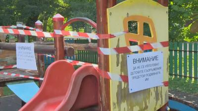 Опасни детски площадки в Сливница