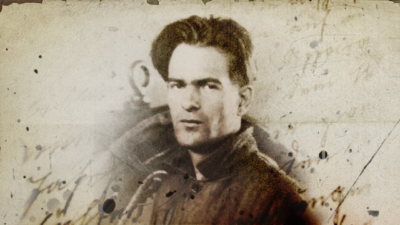 79 години от разстрела на големия български поет Никола Вапцаров