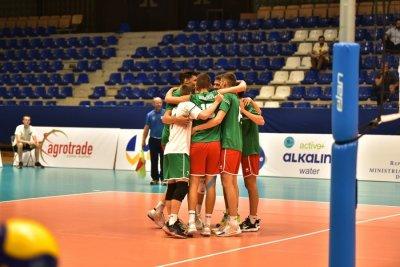 Младите ни волейболисти с втора категорична победа на Балканиадата