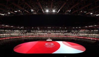 Откриха Олимпийските игри в Токио (ОБЗОР)