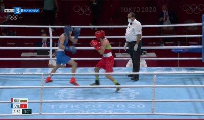 Ден 3: Бокс, представянето на Стойка Кръстева (жени, до 51 кг)