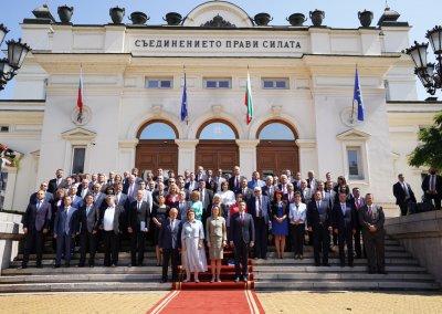 46-ият парламент започна работа