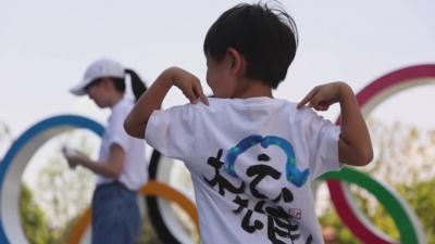 Какви мерки са предприети преди откриването на Олимпиадата в Токио?