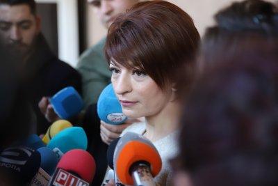 ГЕРБ иска комисия да проверява действията на Бойко Рашков
