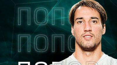 Ивелин Попов се завърна в игра след близо година отсъствие