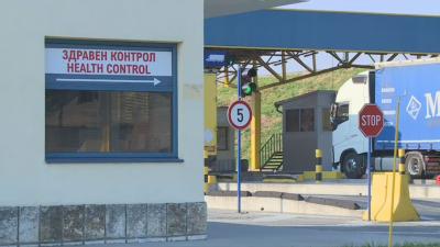 Над 1000 души са се тествали за COVID-19 на влизане през Дунав мост