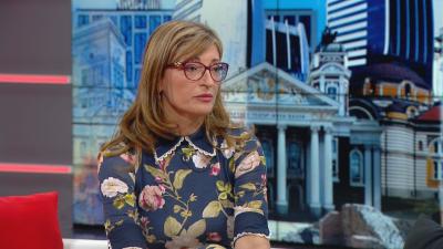 Екатерина Захариева: Този парламент е с ниска легитимност