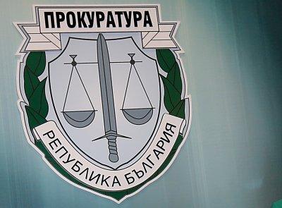 Прокуратурата: Докладът на ЕК за върховенството на закона е реалистичен