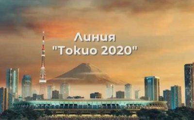 """""""Линия Токио"""", Ден 3 (25.07.2021)"""