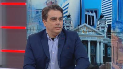 Асен Василев: Проверяваме големите компании и хазната взе да се пълни
