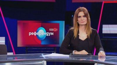 """В """"Референдум"""": 61% от българите очакват поскъпване в близките месеци"""