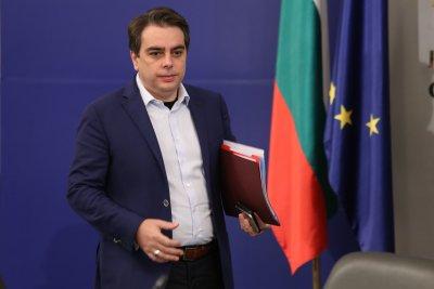 Асен Василев против предложения от НЗОК проектобюджет на Касата