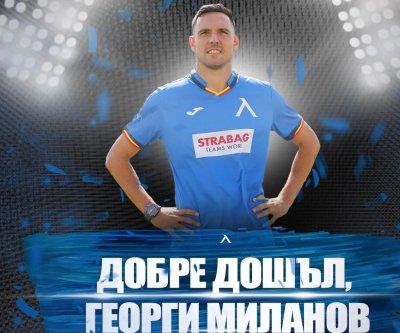 Левски представи Георги Миланов