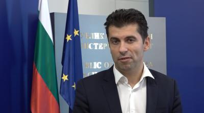 Кирил Петков се обяви за закриването на Държавната консолидационна компания