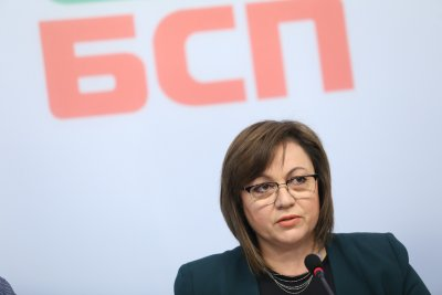 Градският съвет на БСП-Пловдив: Оставка на Нинова и незабавен конгрес