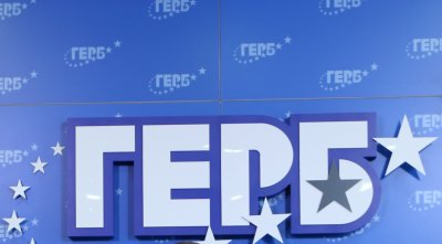 ГЕРБ: Посочването на кандидат за премиер в последния момент е несериозен политически акт