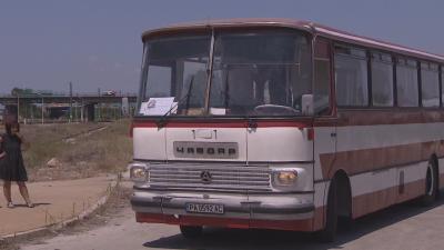 """Атракция в Пазарджик: Възстановиха за движение емблематичен автобус """"Чавдар"""""""