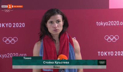 Стойка Кръстева пред БНТ: Най-важен е дългогодишния труд и екипината работа