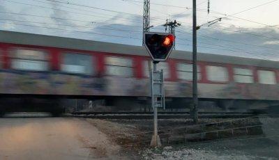 Бързият влак Бургас - София блъсна кола на жп прелез, има загинал