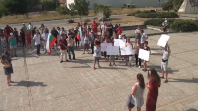 Жители на хисарското село Кръстевич на протест заради липса на вода