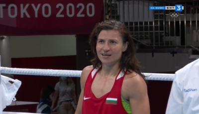 Втори медал за България! Стойка Кръстева е на 1/2-финал в Токио