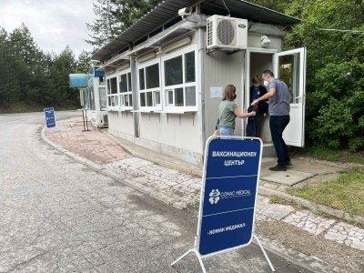 Близо 5100 ваксини са поставени на граничните пунктове Златарево и Станке Лисичково