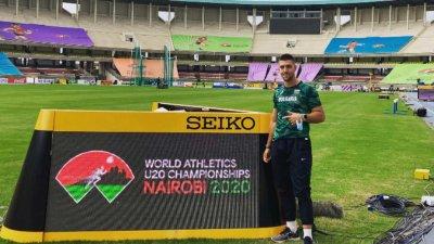 България с трима представители на световното първенство по лека атлетика за юноши