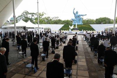 Тъжна годишнина: 76 години от бомбата в Нагасаки
