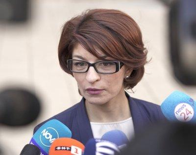 Десислава Атанасова след КСНС: Консенсус не се постигна