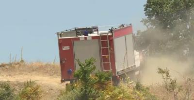 Две села в Северна Македония са спасени от пожара