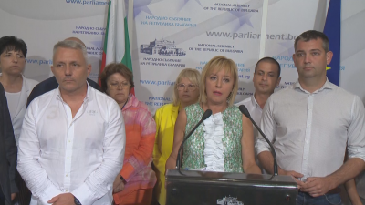 Мая Манолова: Единодушно решихме да гласуваме против предложения от ИТН кабинет