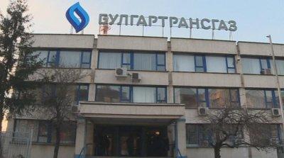 "КЕВР наложи санкции на ""Булгартрансгаз"" заради ""Балкански поток"""