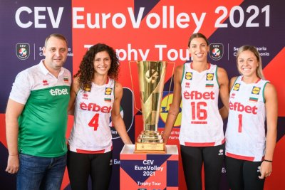 Часът удари! България започва на ЕвроВолей 2021 срещу Гърция