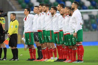 Билети от 12 до 24 лв. за мачовете на България с Литва и Грузия
