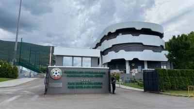 Агенцията по вписванията: Изпълкомът на БФС от 19 август е нелегетимен