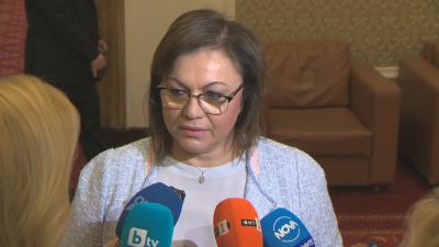 Корнелия Нинова се обяви за избори 2 в 1