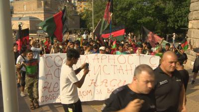 Протестно шествие в подкрепа на афганистанския народ се проведе в София