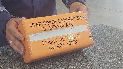Черната кутия на падналия МиГ-29 отива за анализ в Курск